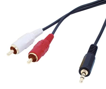 Кабель AUDIO GEMBIRD CCA-458 3,5mm/2xRCA M, 2.5m