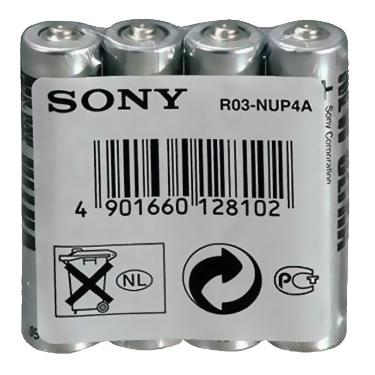 Батарейка AAA Sony R03 New Ultra
