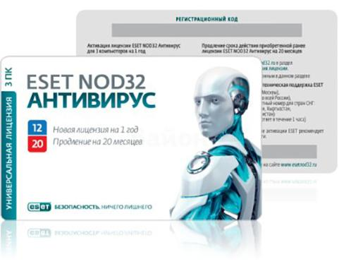 Карточка на продление ПО ESET NOD32 Antivirus 3Dt Renewal [NOD32-ENA-RN(CARD3)-1-1]