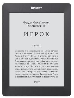 Электронная книга Reader Book 2 Black