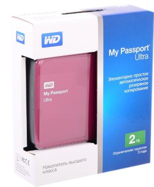 Жесткий диск внешний 2,5' Western Digital 2TB My Passport Ultra Berry [WDBNFV0020BBY-EEUE]