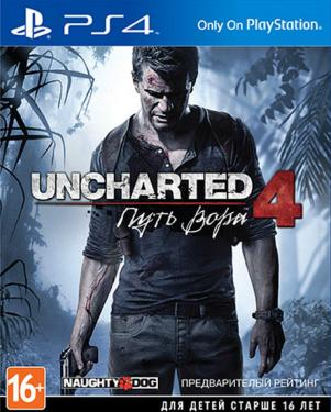 Игра для консоли Sony PS4 Uncharted 4: Путь вора