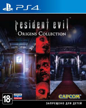Игра для консоли Sony PS4 Resident Evil Origins Collection