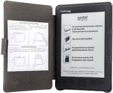 Электронная книга Gmini MagicBook S6HD Black