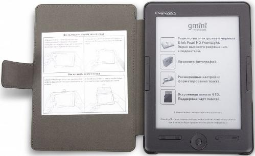 Электронная книга Gmini MagicBook S6LHD Graphite